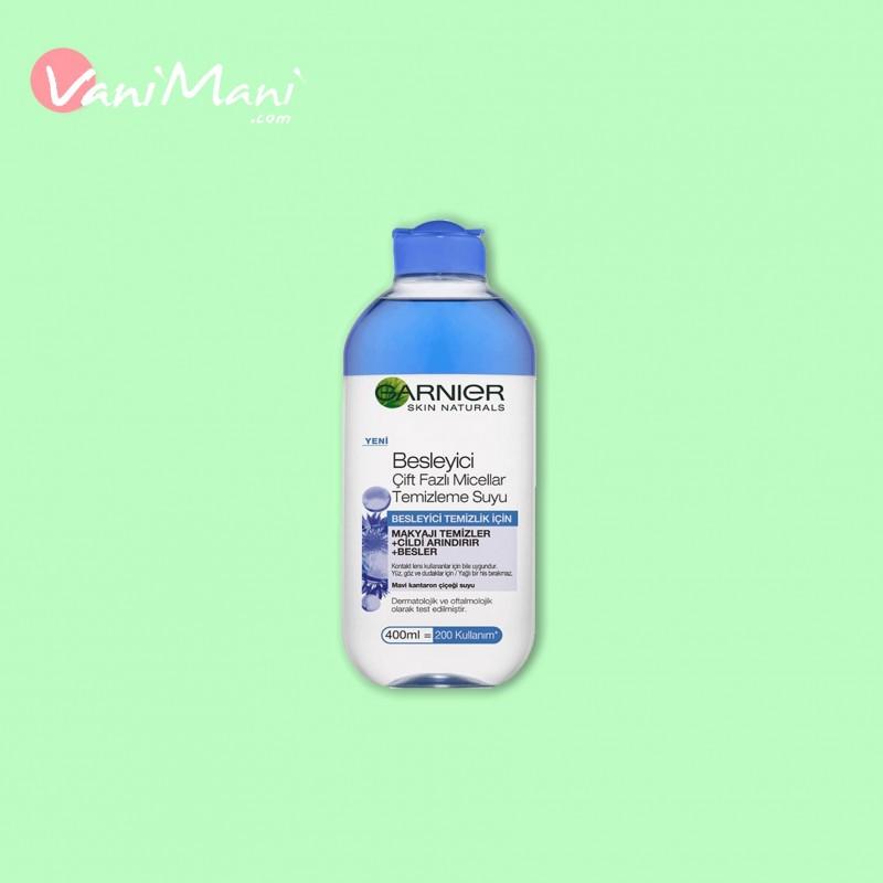 پاک کننده میسلار واتر دو فاز پوست حساس گارنیر GARNIER MICELLAR WATER